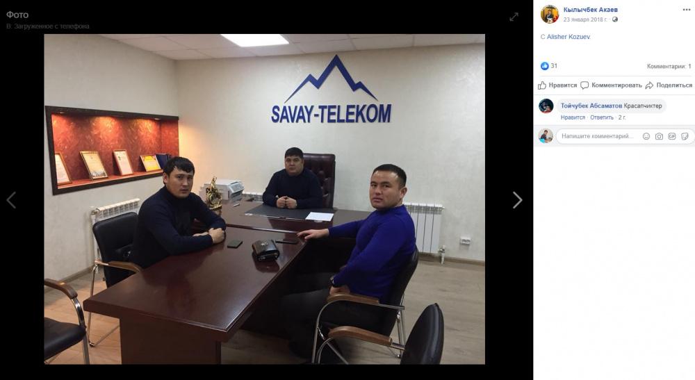 Жена Райымбека Матраимова и Алишер Козуев являются владельцами АЗС