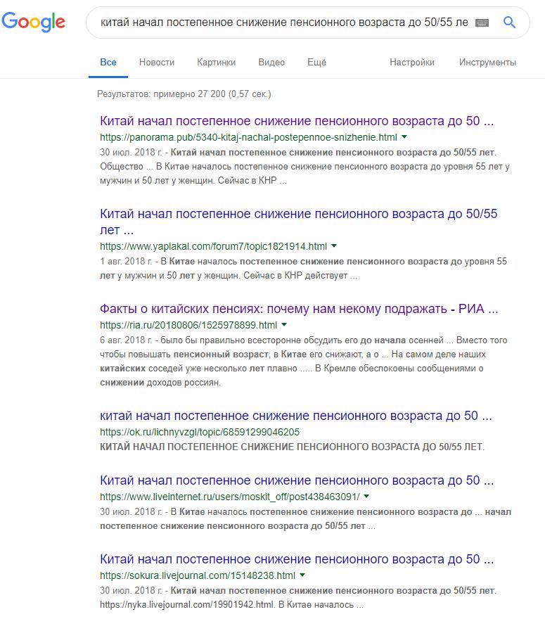 C:\Users\Yaroslav\AppData\Local\Microsoft\Windows\INetCache\Content.Word\Opera Снимок_2019-06-04_135820_www.google.com.png